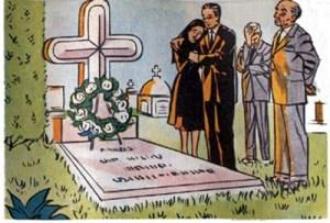 Coffin 4